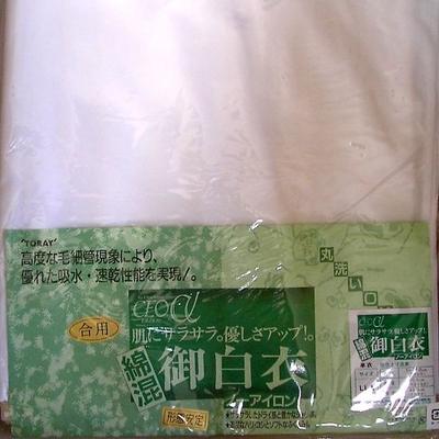 白衣 セオα  (合用と夏用)