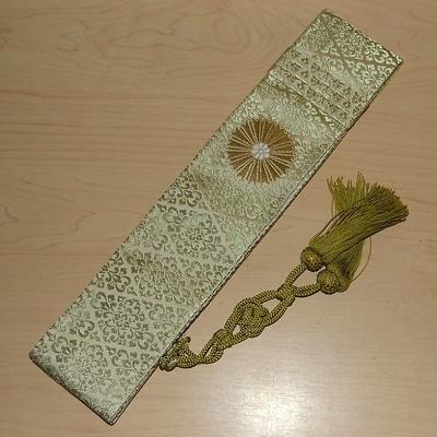 日蓮宗 折五条 花菱柄 青磁色
