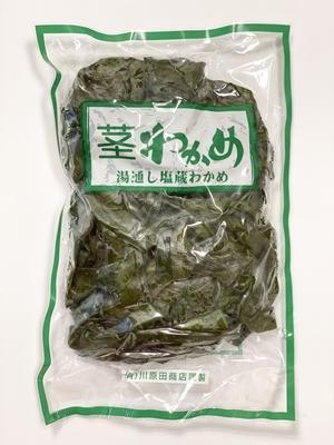 【冷蔵】茎わかめ 700g