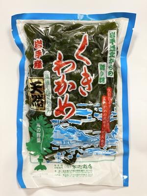 【冷蔵】天然茎わかめ 600g
