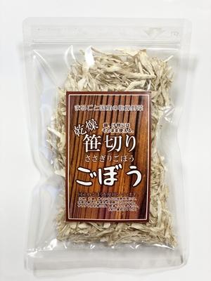 乾燥笹切りごぼう 30g