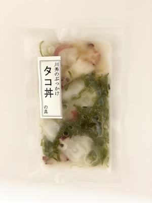 【冷凍】ぶっかけタコ丼の具 100g