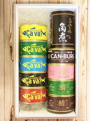 いわて缶缶缶セット