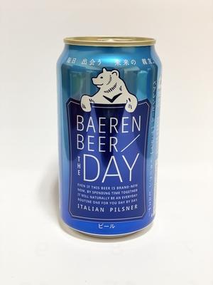 【お酒】ベアレンビール[ザ・デイ]イタリアン ピルスナー 350ml