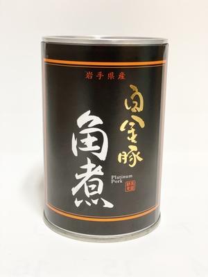 白金豚 角煮缶詰 420g