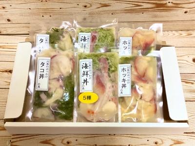 【冷凍】川秀ぶっかけ丼の具セット