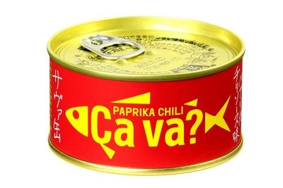 サヴァ缶 パプリカチリソース味