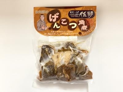 【冷凍】佐助豚のげんこつ角煮 250g