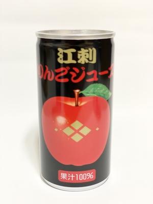 奥州藤原の郷 江刺りんごジュース 195g