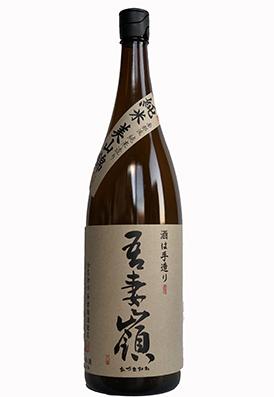 Azuma-mine (Junmai Sake)