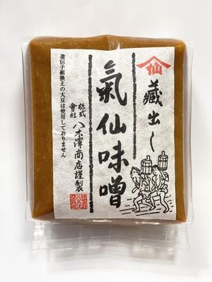 気仙味噌(赤) 500g
