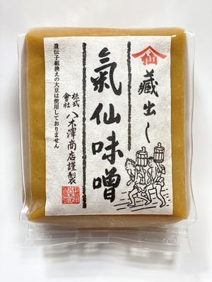 気仙味噌(白) 500g