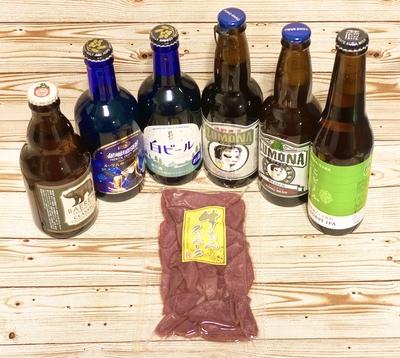 【冷蔵】いわて地ビール瓶セット