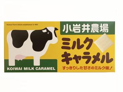 小岩井農場 ミルクキャラメル 105g