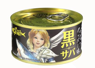 【期間限定】黒サバ(黒い砂漠×サヴァ缶コラボ ブラックペッパー味) 170g