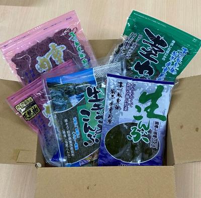 【冷蔵】海藻セットB