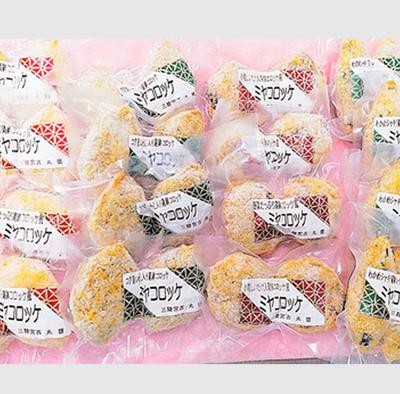 【冷凍】4種コロッケ風揚げかまぼこセット