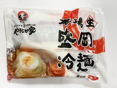 【冷蔵】やまなか家 盛岡冷麺 2食入