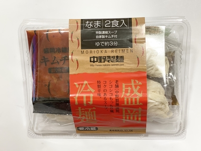 【冷蔵】中野製麺 盛岡冷麺 2食入