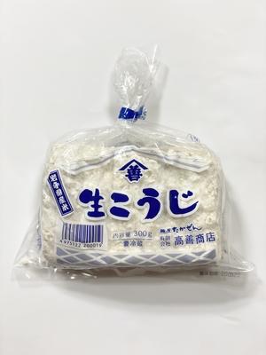 【冷蔵】生こうじ 300g