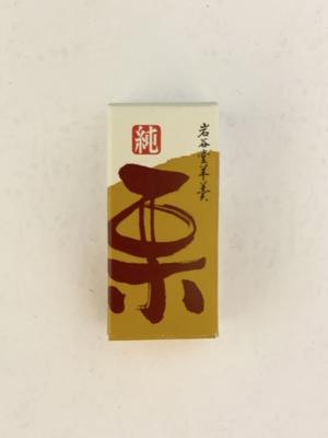 【季節限定】純栗ひとくち羊羹 35g