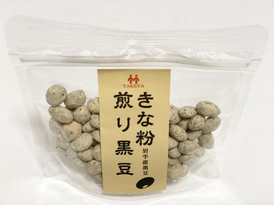 きな粉煎り黒豆 50g