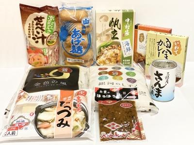 【数量限定】金銀新米BOX