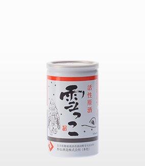 【お酒】活性原酒 雪っこ 180ml