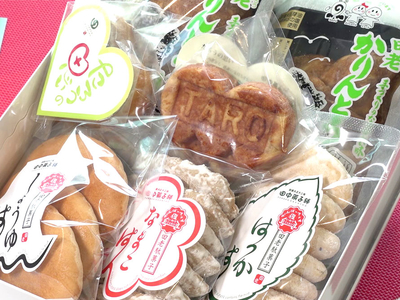 なつかし田老のこびり菓子セット
