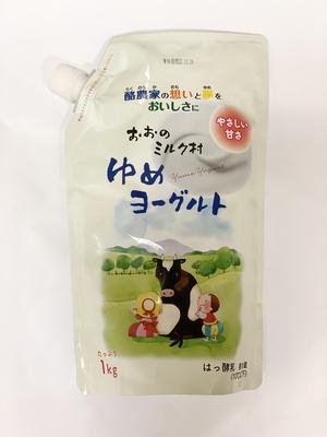 【冷蔵】ゆめヨーグルト(加糖) 1kg
