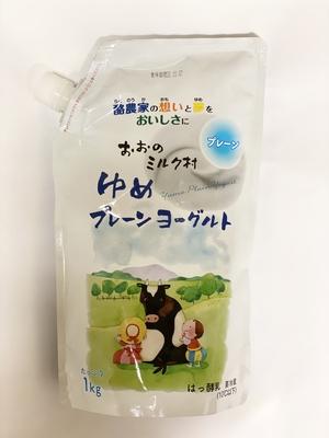 【冷蔵】ゆめヨーグルト(プレーン) 1kg