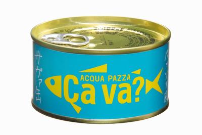 サヴァ缶 アクアパッツァ風