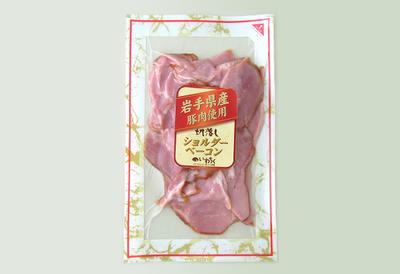 【冷蔵】岩手県産切落しショルダーベーコン 175g
