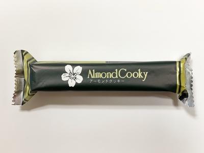 アーモンドクッキー 2枚入