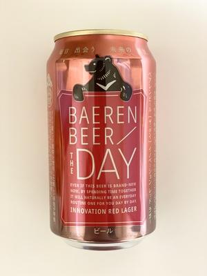 【お酒】ベアレンビール[ザ・デイ]イノベーションレッドラガー