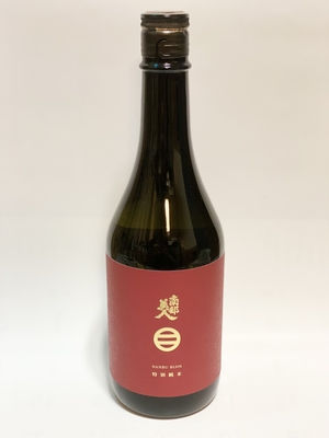 【お酒】南部美人 特別純米(やや辛口) 720ml