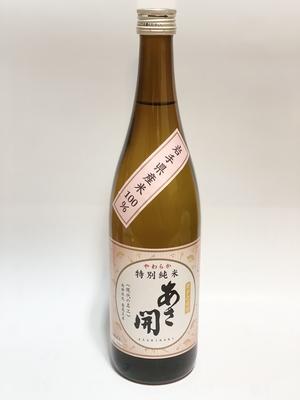 【お酒】特別純米「やわらか」(芳醇甘口) 720ml