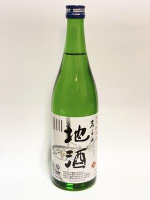 【お酒】酔仙 純米酒「岩手の地酒」(芳醇甘口) 720ml