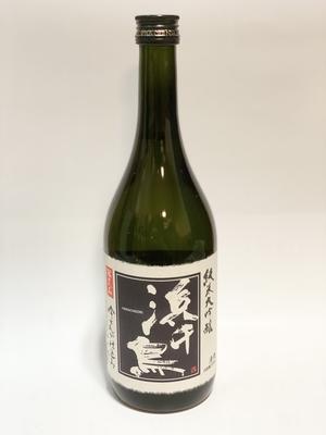 【お酒】浜千鳥 純米大吟醸 吟ぎんが仕込み(淡麗やや甘口) 720ml