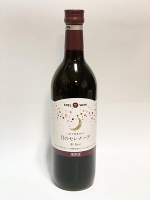 【お酒】月のセレナーデ・赤(甘口) 720ml