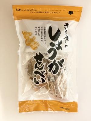生姜せんべい 120g