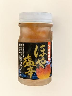 【冷凍】ほや塩辛 60g