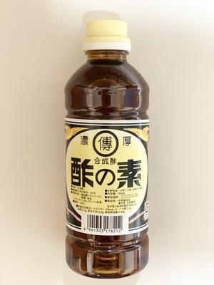 酢の素 500ml