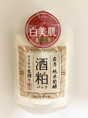 岩手 純米発酵 酒粕パック 180g