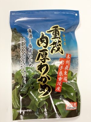 【冷蔵】重茂 肉厚わかめ 100g