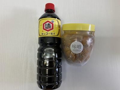 醤油&津軽みそ(白)