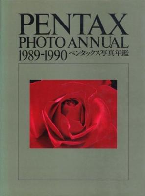 ペンタックス写真年鑑1989-1990