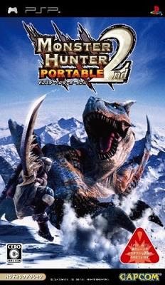 モンスターハンターポータブル2nd(PSP)