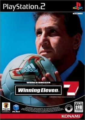 ワールドサッカー ウイニングイレブン7 (PlayStation2)