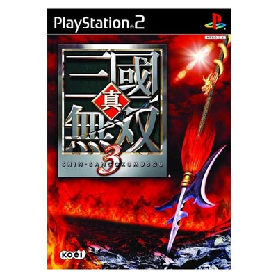 真・三國無双3 (Playstation2)